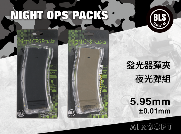 Night OPS Packs (2 in 1 set) 1