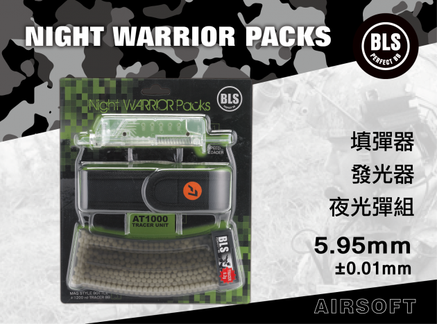 Night Warrior Packs (3 in 1 set) 1